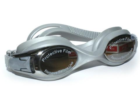 Очки для плавания: МС2600