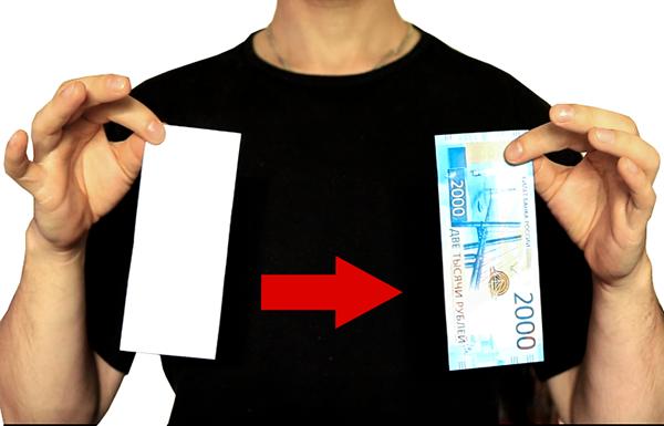 Бумага превращается в деньги в коробочке