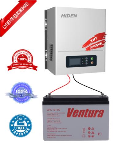 Комплект ИБП HIDEN CONTROL HPS20-0312N+АКБ VENTURA GPL 12-100