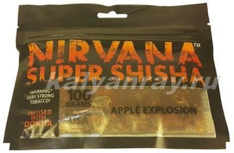 Nirvana Apple Explosion