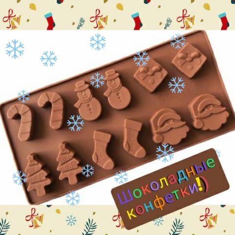 Шоколадные конфеты в ассортименте ручной работы, 100 гр.