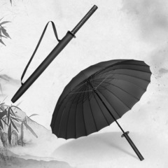 Зонт самурайский меч, 24 спицы (черный)