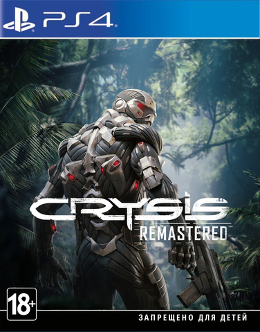 Crysis Remastered Trilogy (PS4/PS5, русские субтитры)