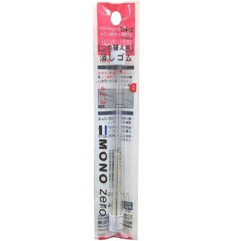 Tombow Mono Zero ER-KUR (круглый) - Купить ластик сменный с доставкой по Москве, Санкт-Петербургу и России в интернет-магазине pen24.ru