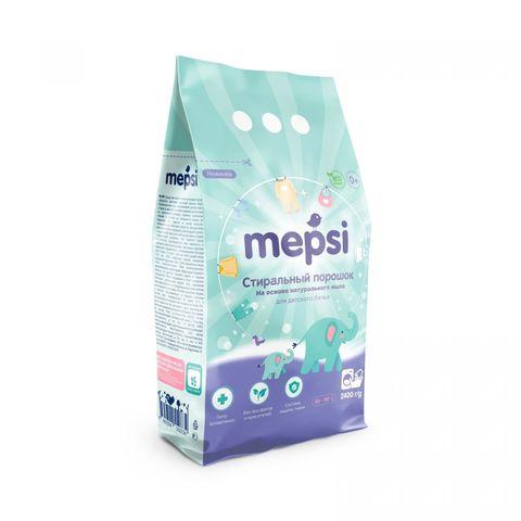 Детский порошок Mepsi 2,4 кг