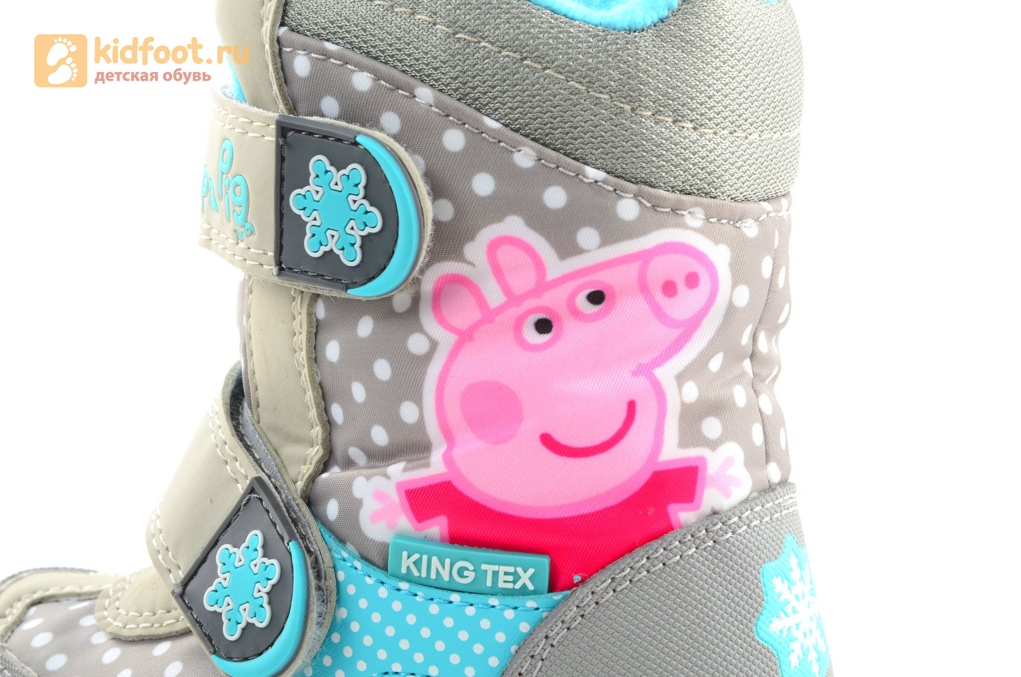Зимние сапоги для девочек с мембраной KINGTEX Свинка Пеппа (Peppa Pig) на липучках, цвет серый