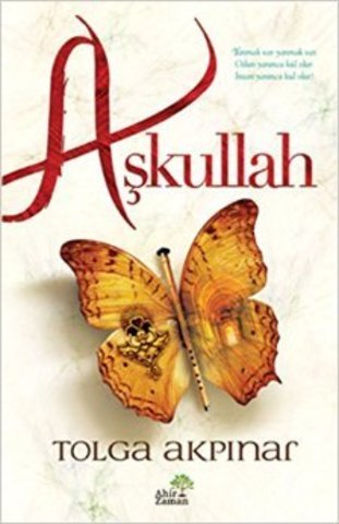 Askullah