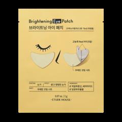 Патчи ETUDE HOUSE Brightening Eye Patch 2g