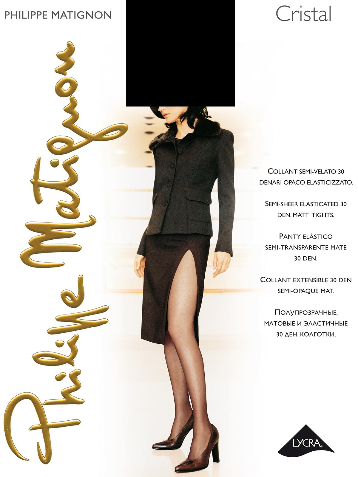 Philippe Matignon Cristal 30 колготки женские
