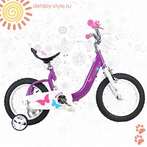 "Велосипед Royal Baby ""Butterfly Steel 16"" (Роял Беби)"
