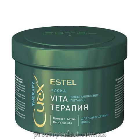 Estel Curex Therapy Mask - Интенсивная маска для поврежденных волос