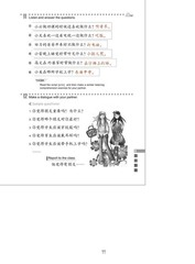 Easy Steps to Chinese vol.4 - Teacher's book with 1 CD