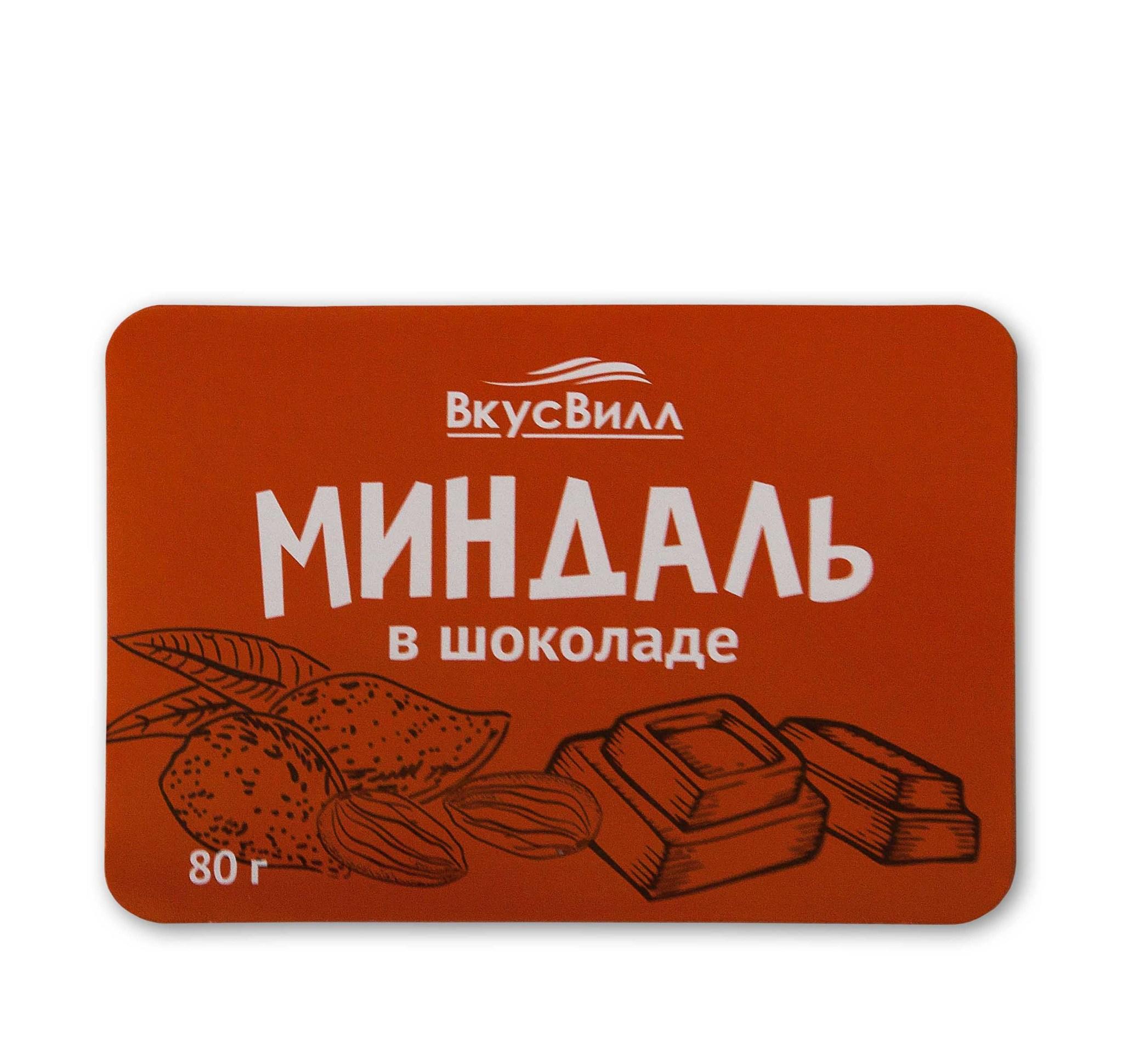 Наклейка бумажная для пищевой продукции