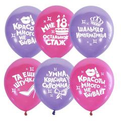 Воздушные шары на день рождения для женщины
