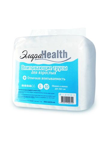 Подгузники-трусики для взрослых ЭлараHEALTH, размер L (110-135 см), 10 шт.