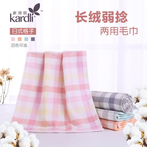 Клетчатое махровое полотенце двойного назначения Kardli iLiFE