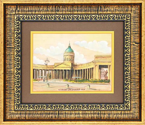 №8 «Казанский кафедральный собор» Гравюра