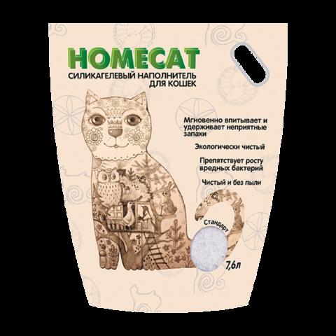 Homecat Standart Наполнитель для кошачьих туалетов силикагелевый без запаха