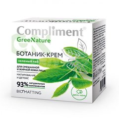 Крем для лица GreeNature Матирование и Детокс Зеленый чай (50 мл)