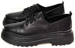 Закрытые женские туфли на высокой подошве Marani magli M-237-06-18 Black.