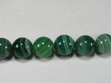 Бусина из агата зеленого (термо обработанного), шар гладкий 10мм