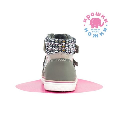 Ботинки, серо-розовый, Котофей (ТРК ГагаринПарк)
