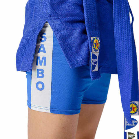 Шорты для самбо синие