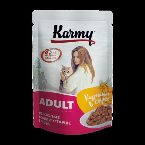 Karmy Sterilised Консервы для стерилизованных кошек и кастрированных котов с курицей в соусе (пауч)
