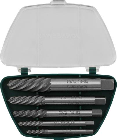 AG010049 Комплект экстракторов