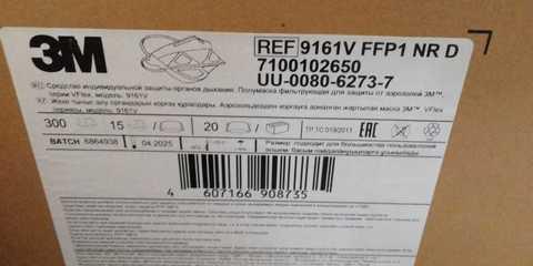 МАСКА Противоаэрозольная фитьтрующая полумаска VFlex 911V класс защиты FFP1 NR D