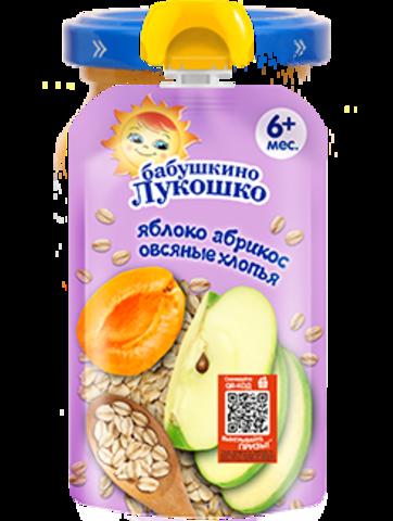 Пюре из яблока и абрикоса с овсяными хлопьями Бабушкино Лукошко пауч 125 г. (6+ мес.)