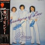 Lettermen / Messengers of Love (LP)