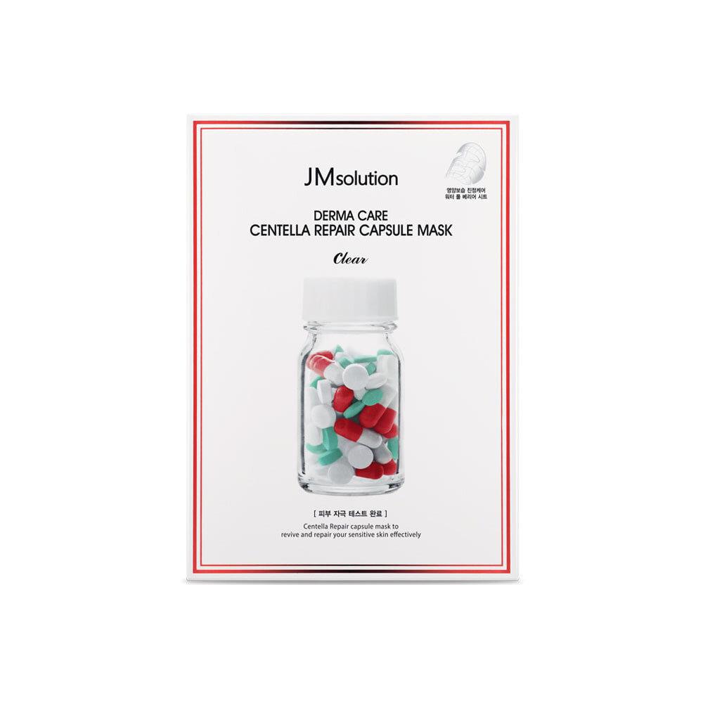 Набор противовоспалительных масок с экстрактом центеллы DERMA CARE CENTELLA REPAIR CAPSULE MASK CLEAR