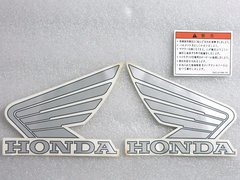 Наклейки на бак Honda крылья серебро