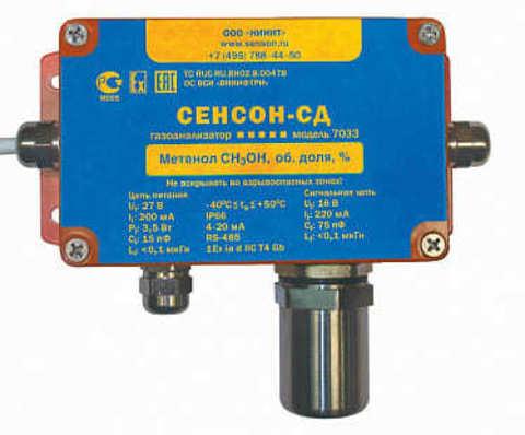 Сенсон-СД-7033-01-СМ-О2-2-ЭХ - система газоаналитическая