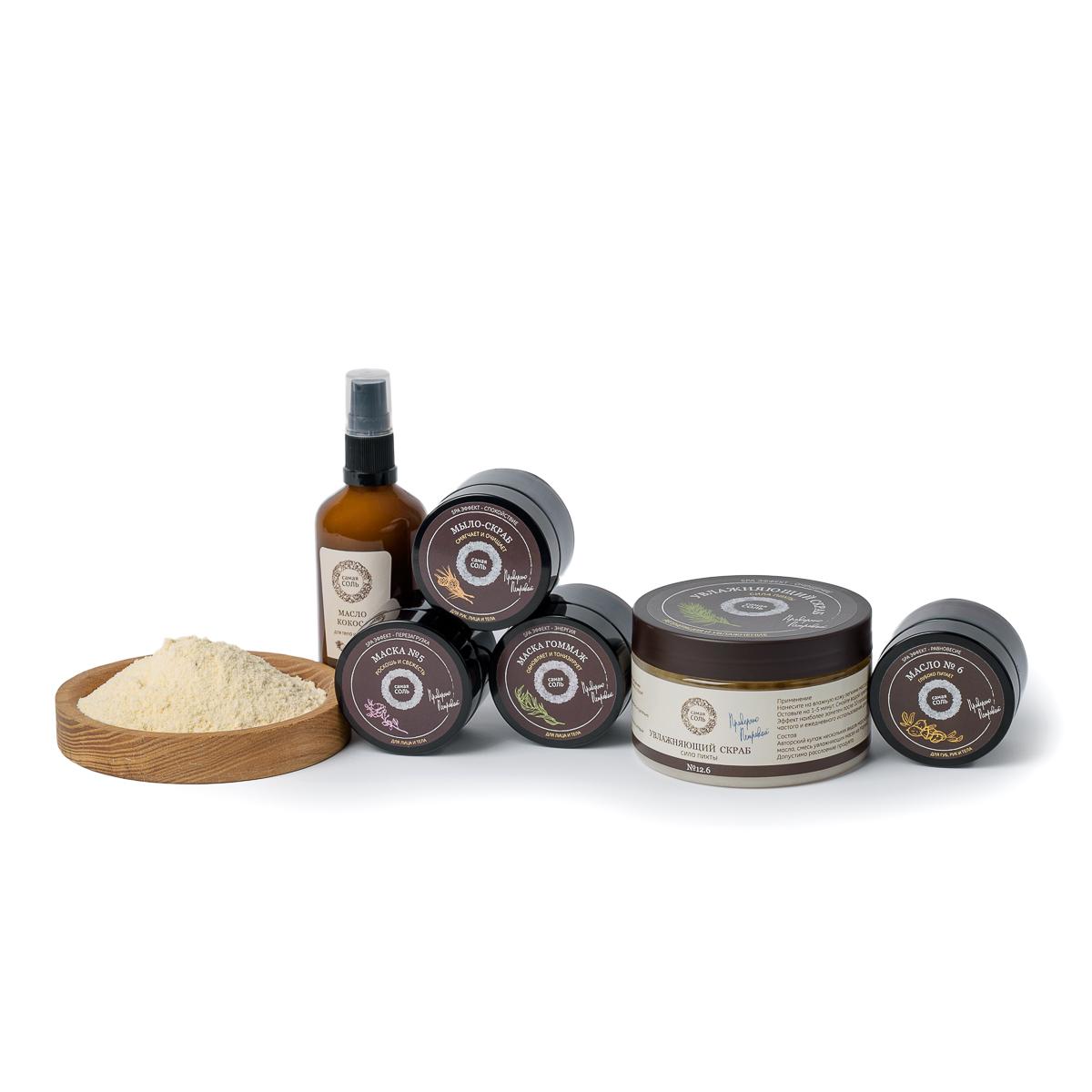 Ресурсный набор для принятия ванн с солью: для питания кожи, для умывания, маска для лица, скраб и освежающий пилинг.