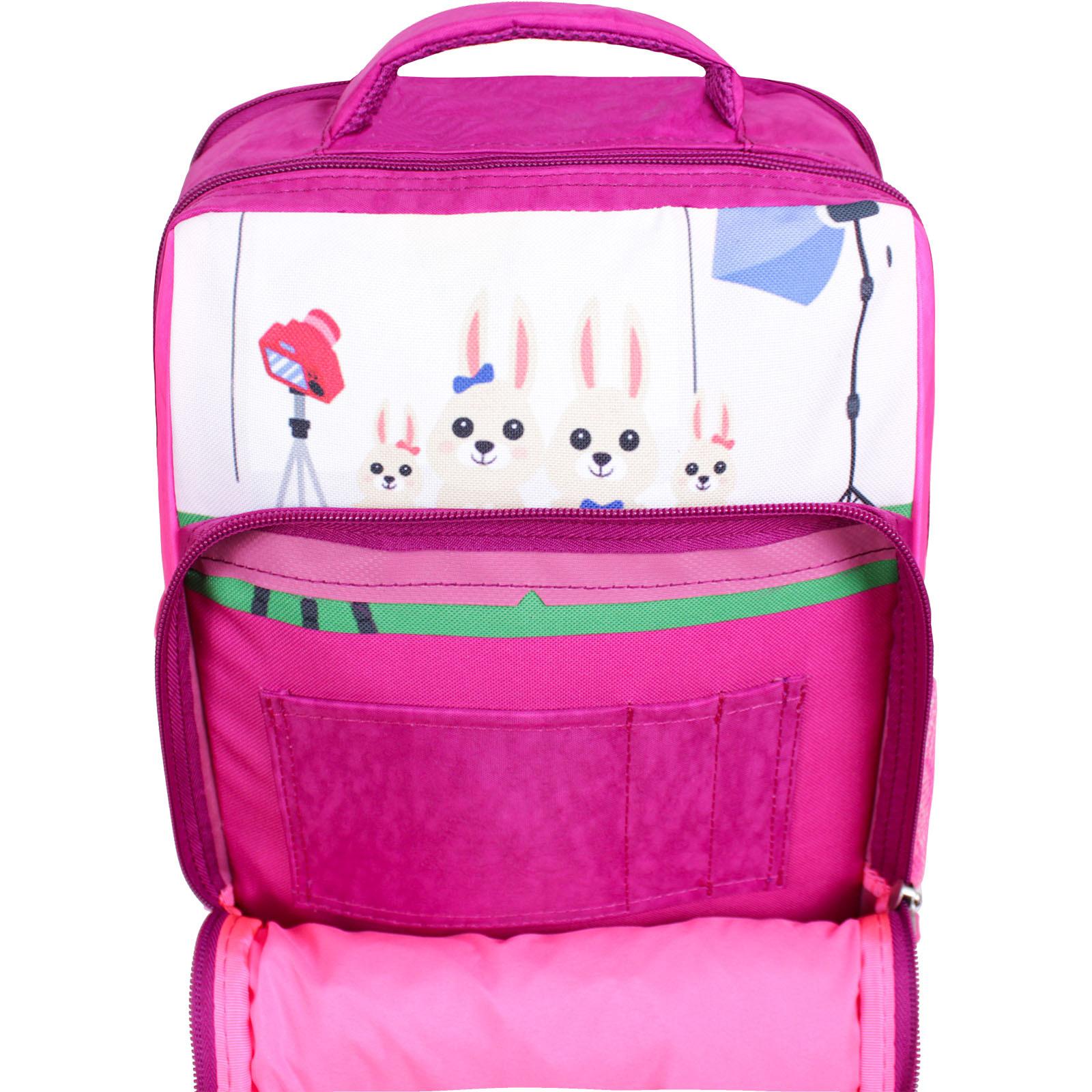 Рюкзак школьный Bagland Школьник 8 л. 143 малиновый 434 (0012870)