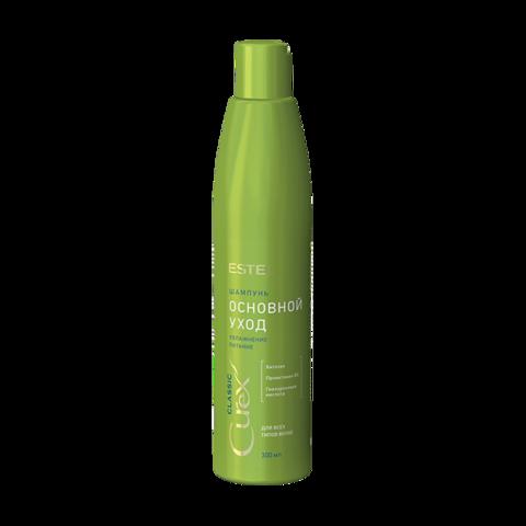 Шампунь «Увлажнение и питание» для всех типов волос CUREX CLASSIC, 300 мл