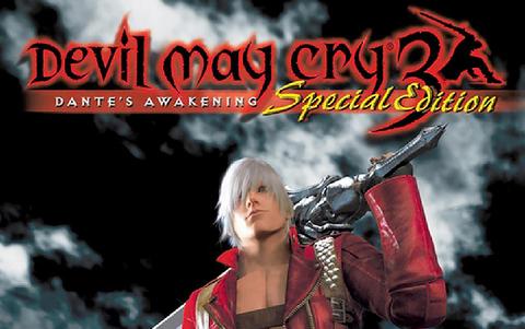 Devil May Cry 3 - Special Edition (для ПК, цифровой ключ)