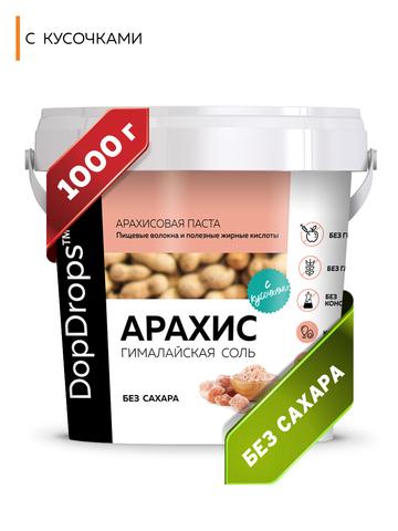 DopDrops(tm) Паста арахисовая хрустящая кранч с гималайской солью 1000г