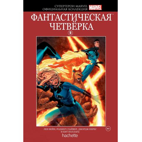 Супергерои Marvel. Официальная коллекция №10 Фантастическая четверка