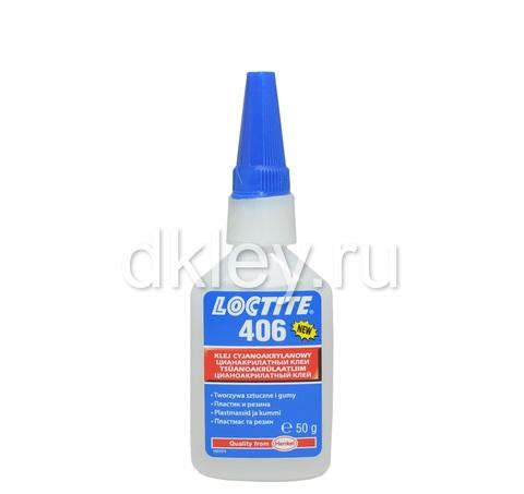 LOCTITE 406 Клей цианоакрилатный для эластомеров и резины