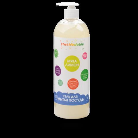 Гель для мытья посуды Мята и Лимон, 1л FreshBubble