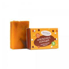 Мыло ручной работы (органическое) Апельсин с корицей, в коробочке, 80g ТМ Мыловаров