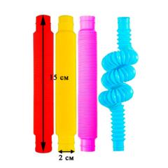 Поп ит трубочки антистресс Pop Tube - набор 12 шт маленькие 15 см