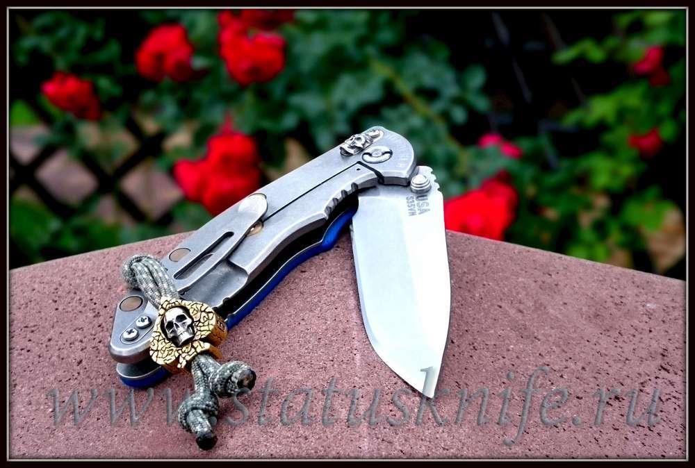 Бусина для ножа Жизнь - Игра - фотография