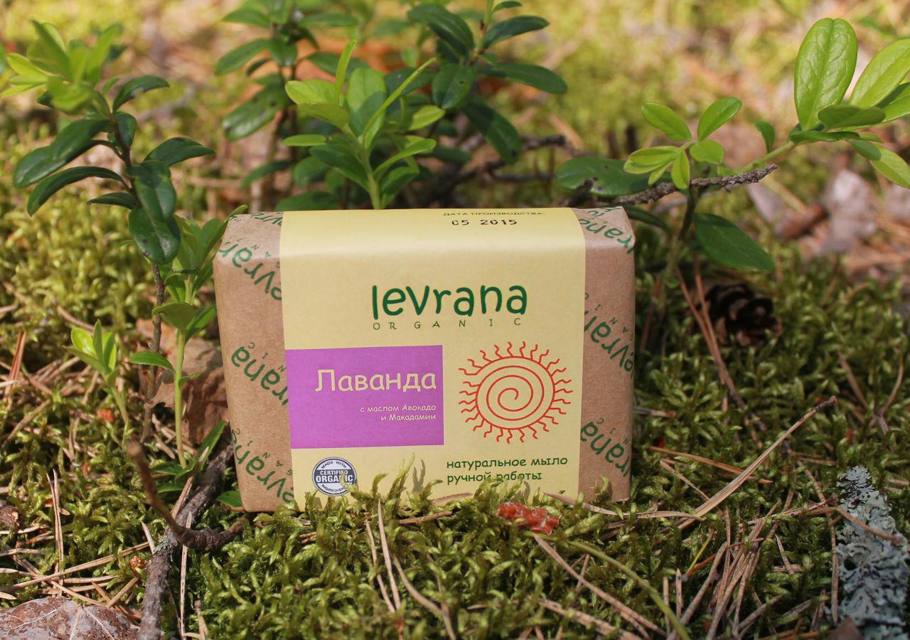 Натуральное мыло ручной работы Лавандовое
