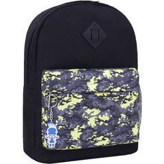 Рюкзак Bagland Молодежный W/R 17 л. черный 454 (00533662)