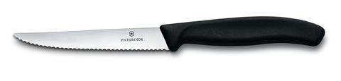 Нож для стейка и пиццы SwissClassic 11 см, с серрейторной заточкой VICTORINOX 6.7233.20