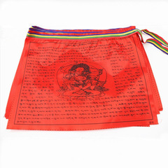 Тибетские флажки лунгта большие